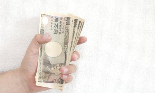 二次会のお金はどのくらい必要ですか?二次会に必要なお金について